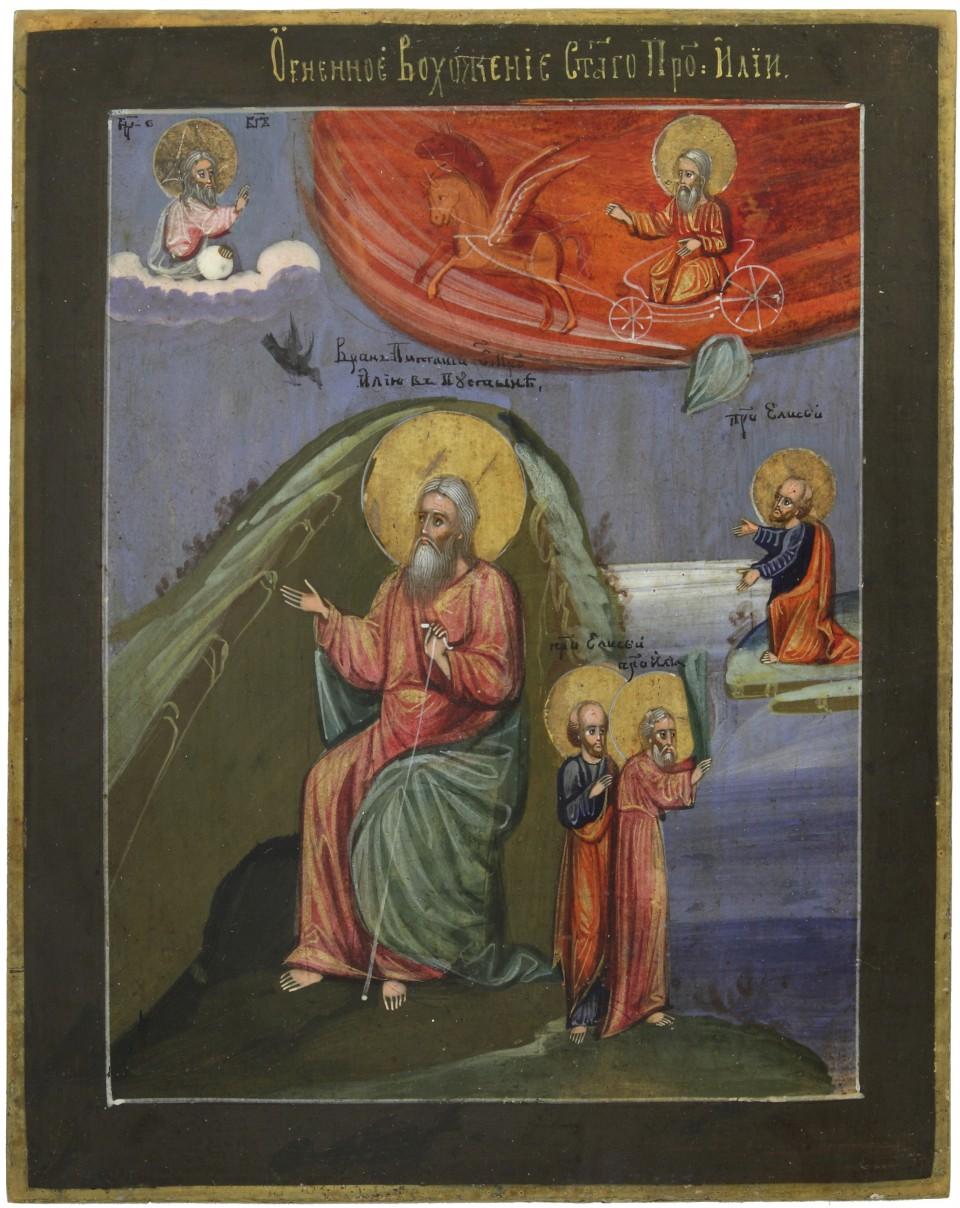 Ikona - Prorok Eliasz