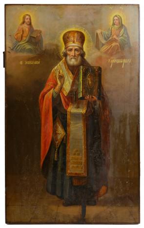 Ikona - św. Mikołaj Cudotwórca