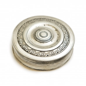Puzderko srebrne