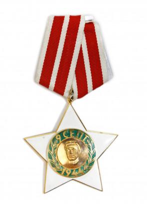 Order 9 Września 1944