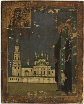 Ikona - Święty Antoni Rzymianin
