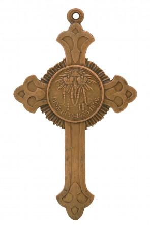 Krzyż pamiątkowy - wojna krymska